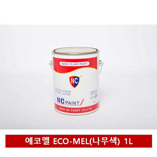 NC페인트(국내산) 자연건조 에나멜 페인트 에코멜(나무색) 1L