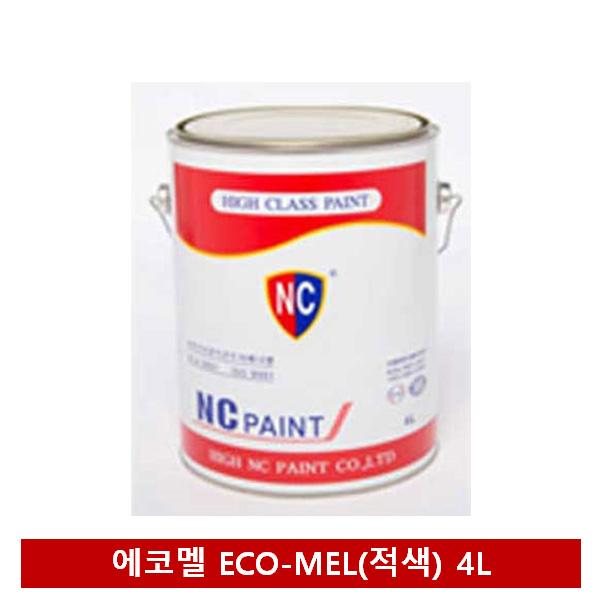 NC페인트(국내산) 자연건조 에나멜 페인트 에코멜(적색) 4L